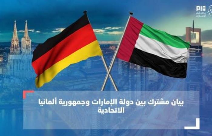 الخليح | الإمارات وألمانيا: الحل باليمن يستند للمبادرة الخليجية والقرارات الأممية