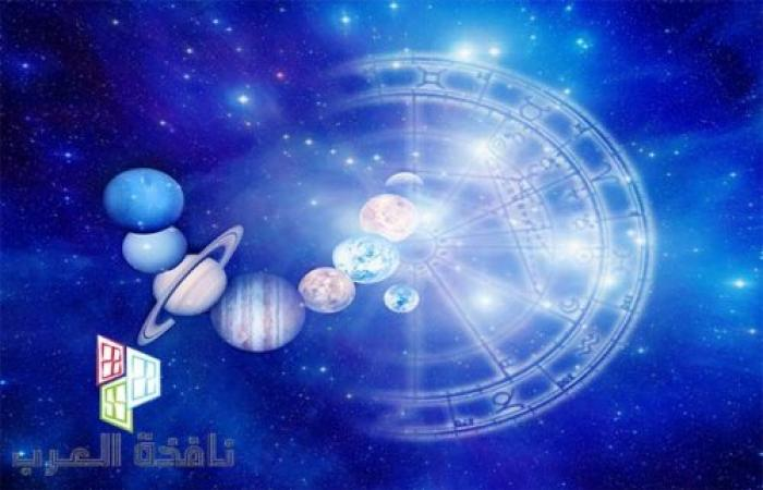 أبراج الخميس 13-06-2019   توقعات علماء الفلك