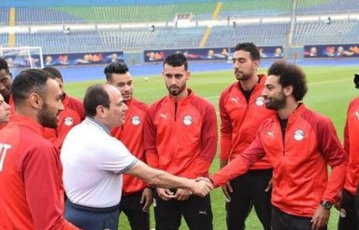 السيسي يزور منتخب مصر قبيل انطلاق أمم أفريقيا