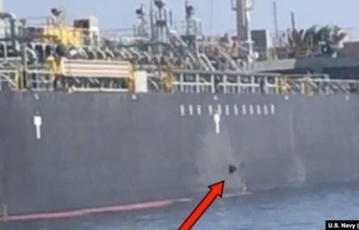 إيران | ما نوع الألغام التي فجرت بها إيران ناقلتي خليج عمان؟