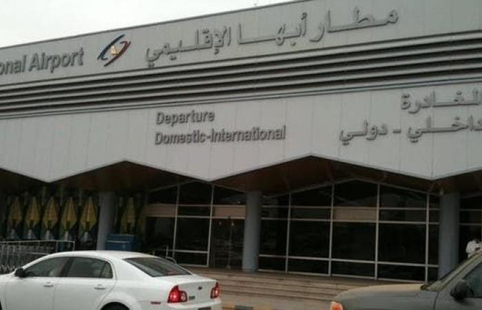 اليمن | الحوثي يدّعي استهداف مطار أبها.. والحركة الجوية طبيعية