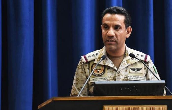 الخليح | إسقاط طائرتين مسيرتين أطلقهما الحوثي نحو السعودية