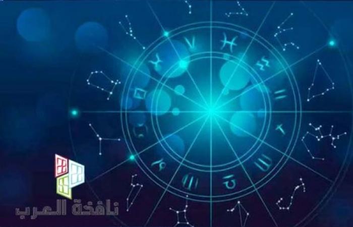 أبراج الثلاثاء 18-06-2019 | توقعات علماء الفلك
