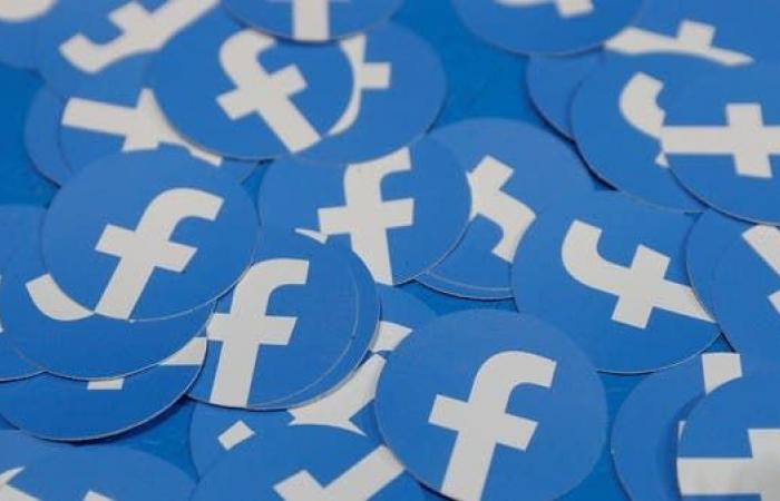 """نائبة أميركية: يجب وقف مشروع """"فيسبوك"""" للعملة الرقمية"""