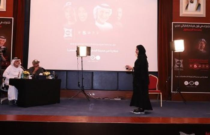 مدينة الشارقة للإعلام تكشف عن مشاركة نسائية واسعة في التجربة الفنية الإماراتية