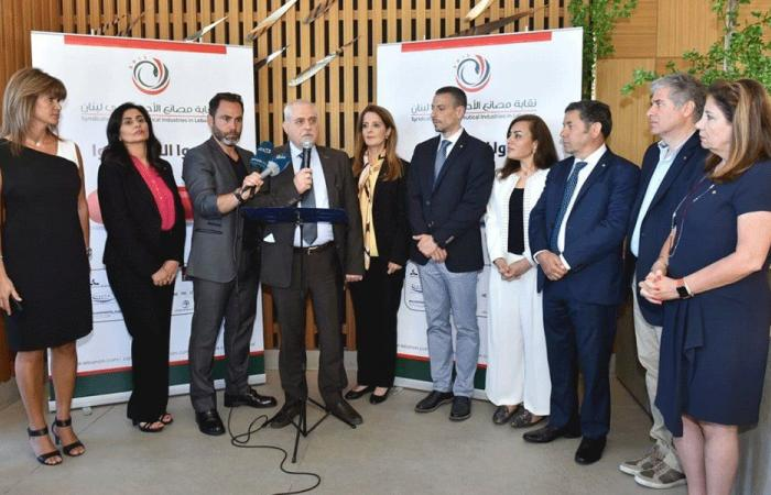 جبق: أي دواء في لبنان لن يدخل دواء جنيريك مثله