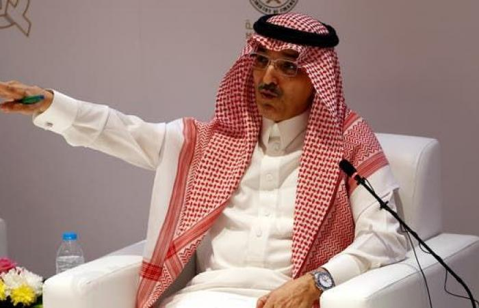 الخليح | السعودية تؤكد: موقفنا راسخ تجاه القضية الفلسطينية