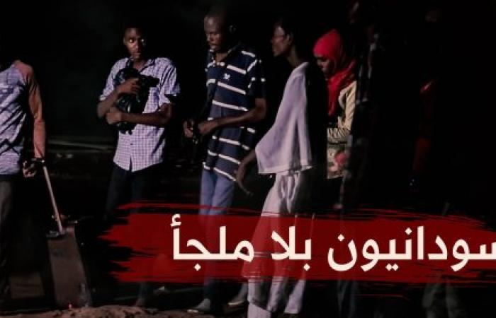 """""""سودانيون بلا ملجأ"""" يكشف عن انتهاكات صارخة وقعت بحق لاجئين سودانيين تم ترحيلهم قسرا"""