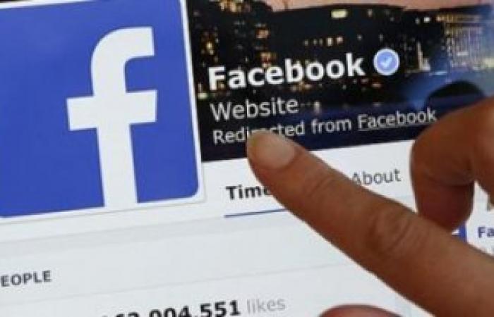 """""""فيسبوك"""" تعد بحوالات مالية دولية شبه مجانية"""