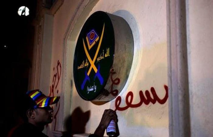 مصر | شركات بمصر تدار من تركيا.. هكذا يخفي الإخوان ثرواتهم
