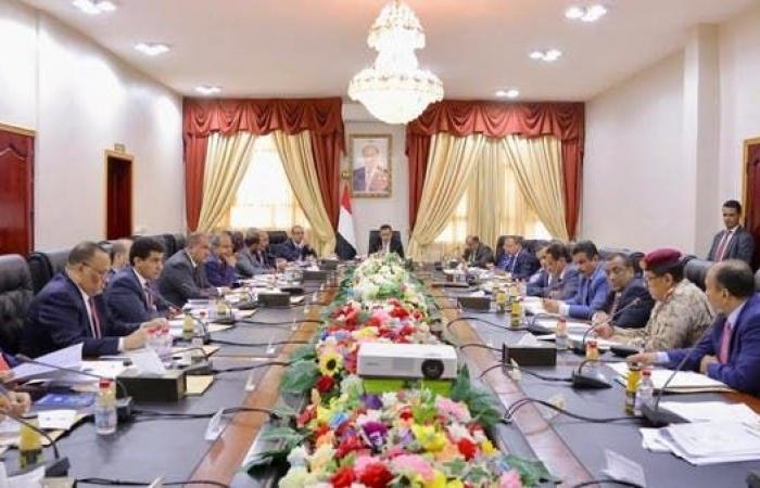 اليمن   مجلس الوزراء اليمني يشيد بالعملية النوعية للقوات السعودية