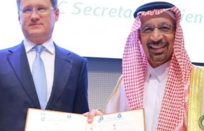'بلومبرغ': روسيا والسعودية ترتبطان بـ'زواج كاثوليكي'