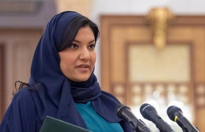 الخليح   سفيرة السعودية لدى أميركا تباشر مهام عملها