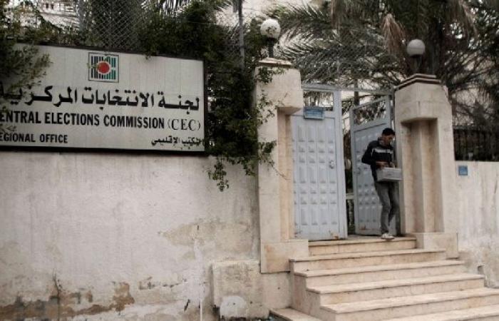 فلسطين | الساعة الثانية عشر ليلاً هو موعد انتهاء فترة الدعاية الانتخابية