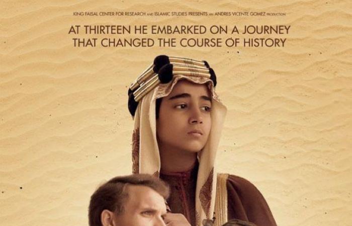 """""""وُلد ملكًا"""" في السينما السعودية والعالمية.. يتناول زيارة الملك فيصل بن عبد العزيز إلى بريطانيا!"""
