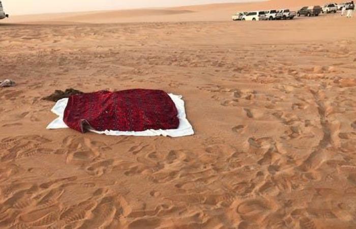 الخليح | السعودية.. العثور على جثة الشاب المفقود في الأفلاج