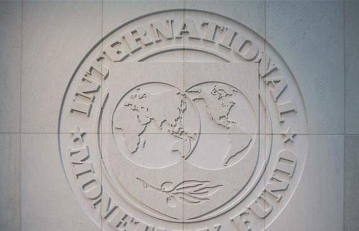 'النقد الدولي' يتوقع تباطؤ نمو منطقة اليورو إلى 1.3 بالمئة