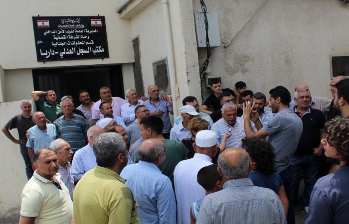 اعتصام رفضًا لإقفال مركز السجل العدلي في داريا