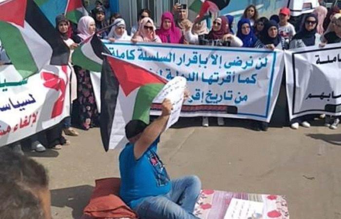 مؤتمر المعلمين الفلسطينيين يحتج على تقليصات الأونروا