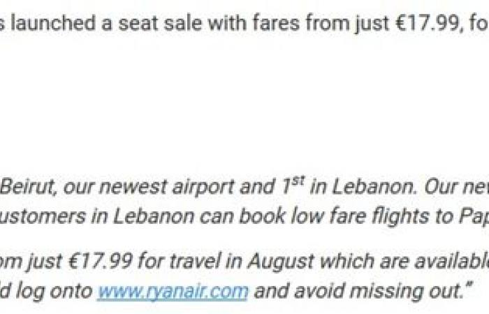 للبنانيين: عرض لا يفوّت.. سافروا الى قبرص بـ18 يورو فقط!