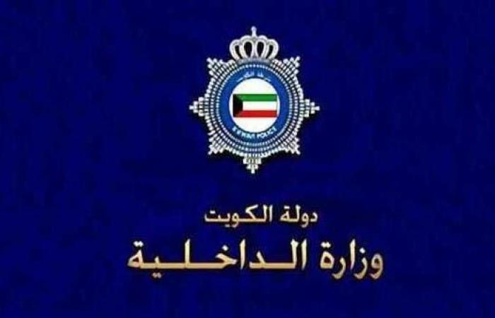 مصر | عمليات إرهابية ارتكبتها خلية إخوان الكويت في مصر!