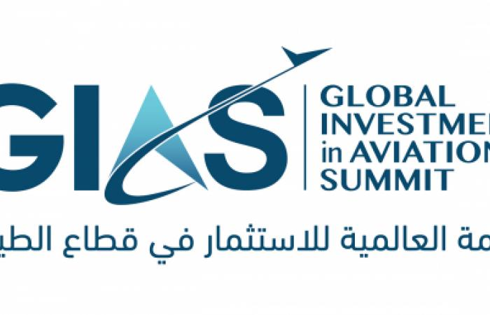 دبي تنظم القمة العالمية للاستثمار في قطاع الطيران في كانون الثاني 2020