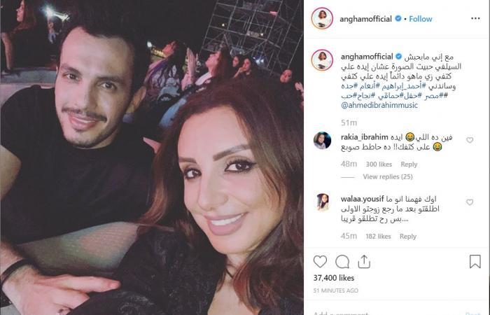 أنغام ترد على خلافاتها مع زوجها بهذه الصورة