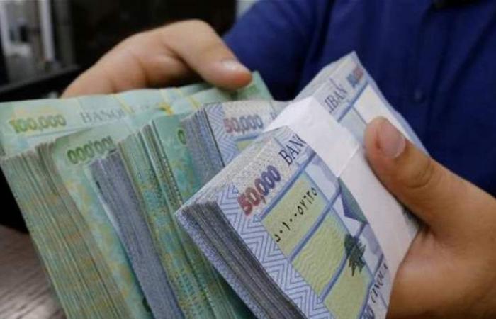 رغم الضغوط.. السياسة النقديّة مستقرّة!