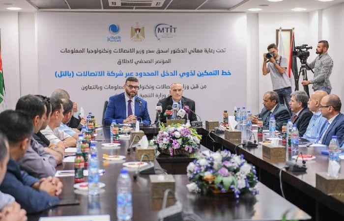 فلسطين   إطلاق خط التمكين للإنترنت لذوي الدخل المحدود