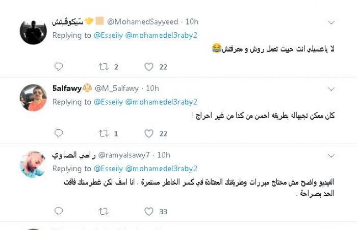 محمود العسيلي يتعرض لانتقادات حادة بسبب إحراج معجب.. وهكذا برر موقفه!