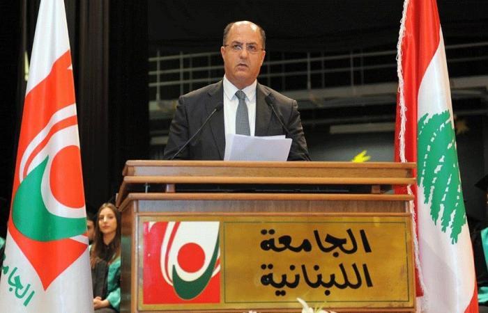 """اللقيس: """"اللبنانية"""" تتعرض لحملات تشهير"""