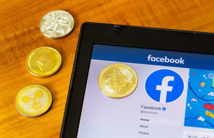فيسبوك في ورطة بسبب ليبرا.. ما علاقة هجوم 11 سبتمبر؟