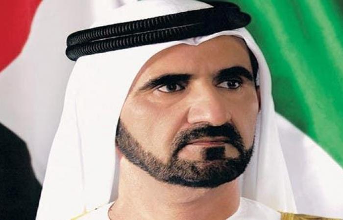الخليح   اختيار دبي عاصمة للإعلام العربي لعام 2020