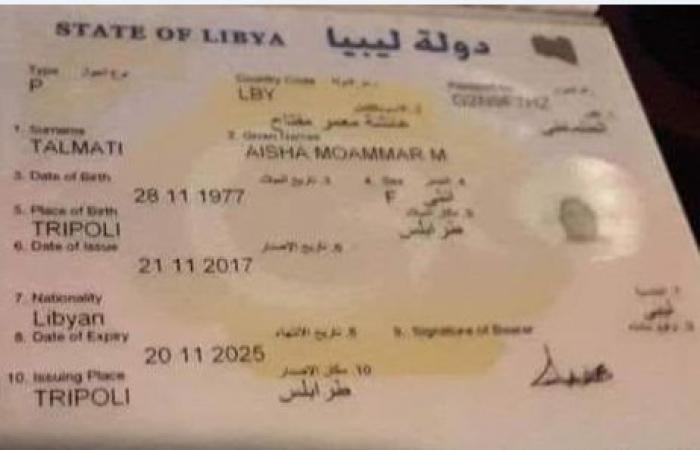 مصر   وفاة ليبية في مصر.. لماذا أرسلوا جثة إريترية بدلا منها؟