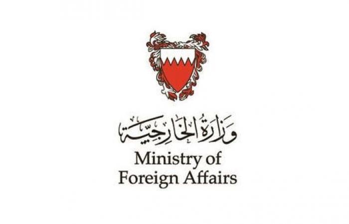 الخليح | البحرين تستضيف اجتماعا عن أمن الملاحة في الخليج