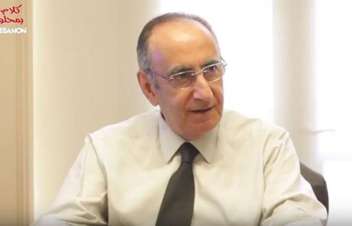 نحاس: الموازنة بداية نهاية حقبة أفقرت اللبنانيين