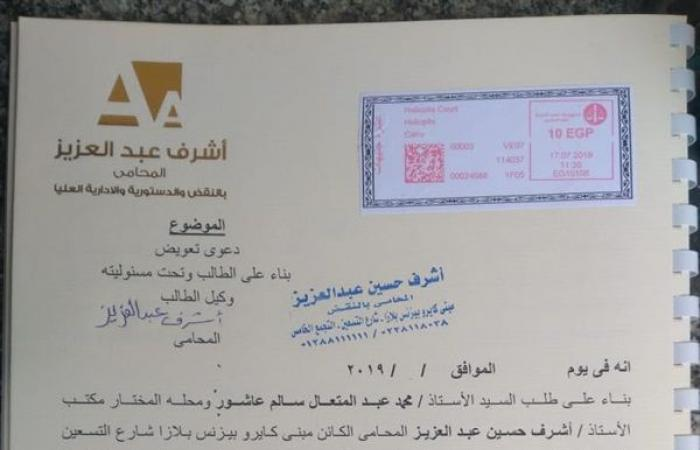 محمد رمضان مطالب بسداد 420 ألف دولار لمدير قنوات MBC مصر!