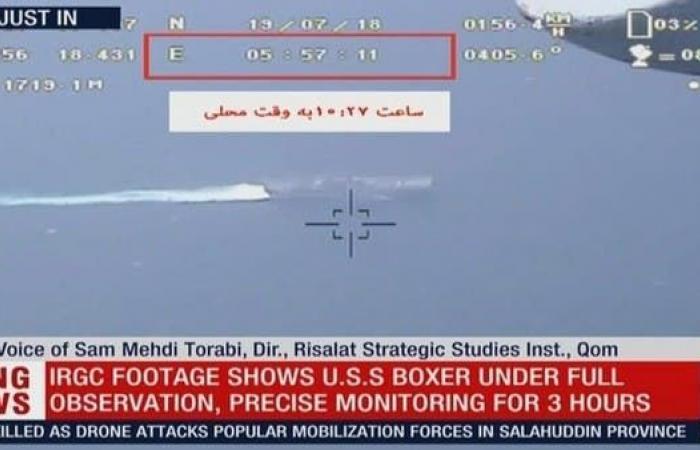 إيران   فيديو إيراني للدرون.. وترمب: أسقطناها