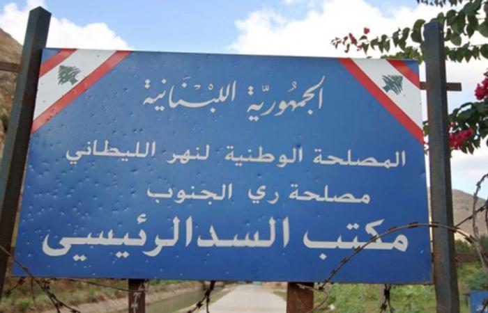 """""""الليطاني"""" كشفت على مؤسسات سياحية في عنجر"""