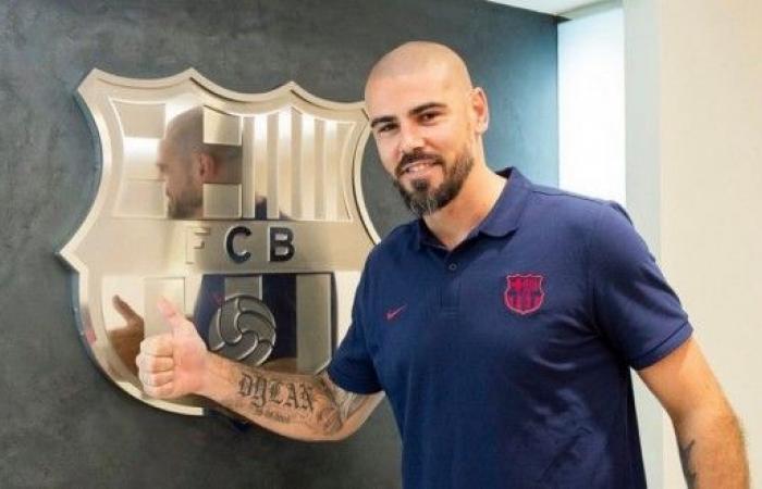 فيكتور فالديز يعود مجددا إلى برشلونة