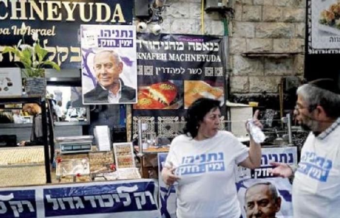 فلسطين   استطلاع: تساوي في كتلة اليمين واليسار في الإنتخابات الاسرائيلية