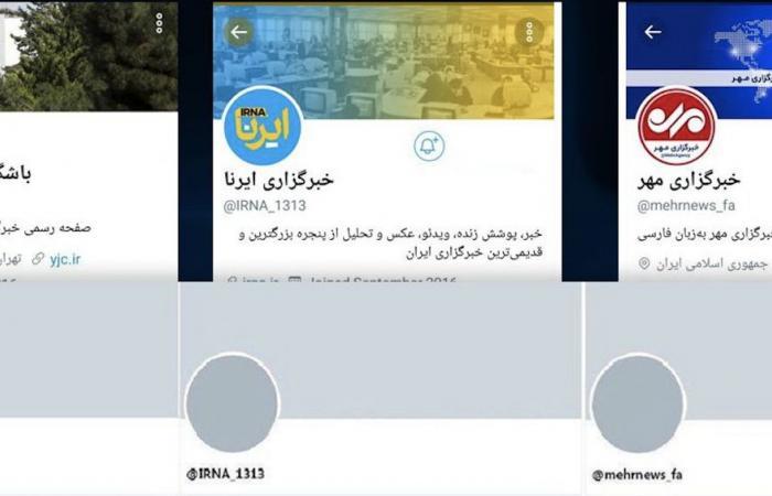 إيران | تويتر يعلق حسابات ثلاث وكالات إيرانية
