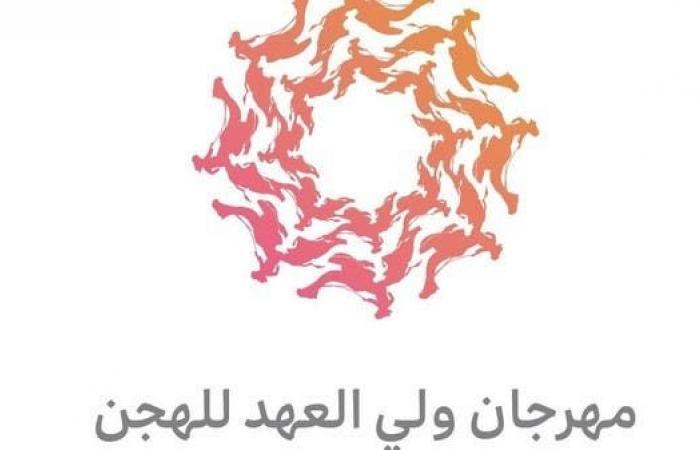 الخليح | إطلاق فعاليات مهرجان ولي العهد للهجن في الطائف