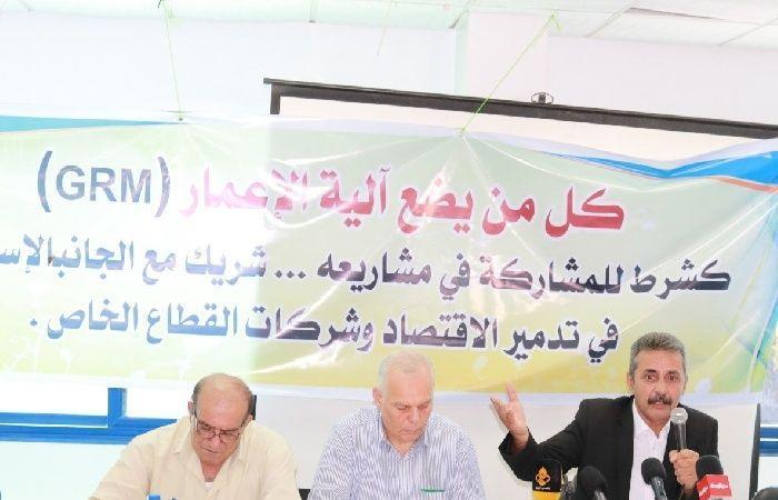 فلسطين | كحيل يدعو الرئيس عباس واشتية لإنقاذ مقاولي غزة