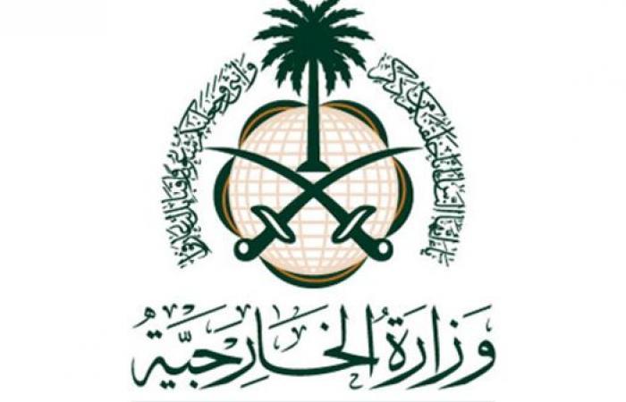الخليح | السعودية: نقل أحد أفراد طاقم سفينة إيرانية لعُمان بعد تحسن حالته