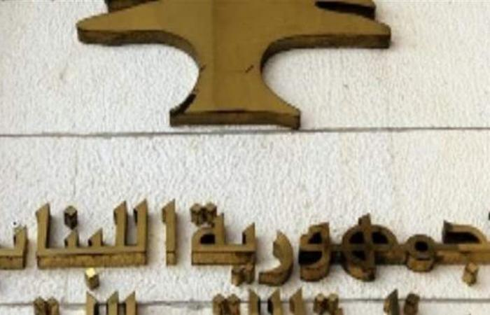 فرض تفعيل هذه الخدمة على 'ألفا' و'تاتش'.. كيق سيتأثّر اللبنانيون؟