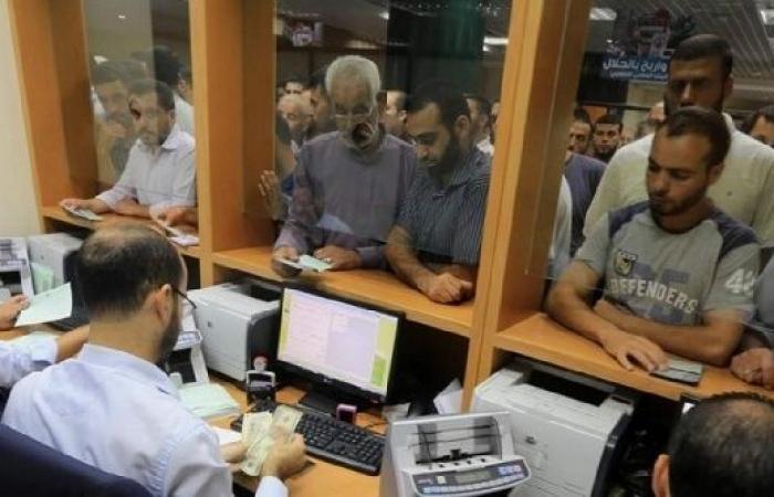 فلسطين   المالية بغزة توضح آلية صرف دفعة شهر مايو