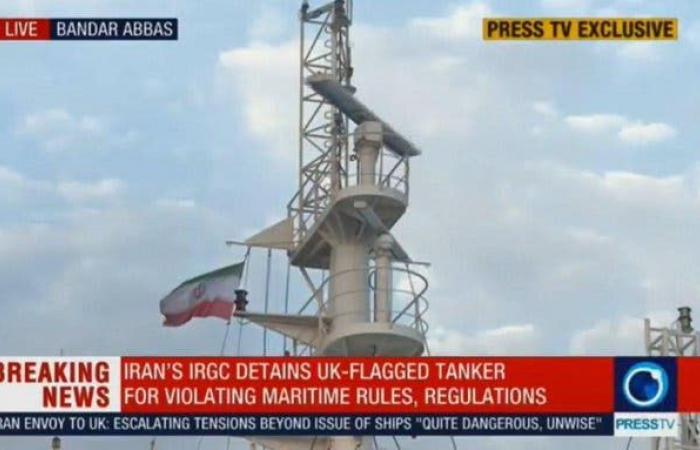 إيران   شاهد.. إيران ترفع علمها على ناقلة بريطانيا المحتجزة