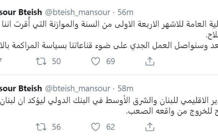 بطيش: لبنان على الطريق الصحيح