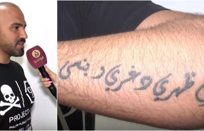 ناجي أسطا: الكليب الجديد قد يُعرّضني للانتقاد.. وهذا سرّ الوشم على ذراعي!